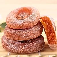 柿饼 (1000克*1袋) 甜糯柿子饼 降霜柿子饼 果干 休闲零食