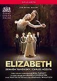 Yates: Elizabeth (Royal Opera House, 2016) [DVD]