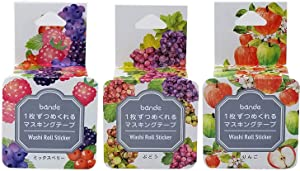 Bande Washi roll Stickers (Bundle of 3) - Fruit: Mixed Berry, Grape & Apple - for Scrapbooking Art Craft DIY
