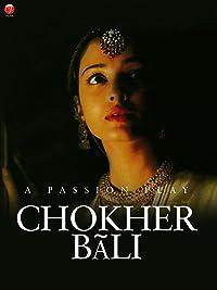 Choker Bali (English Subtitled) (English Subtitled)