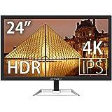 JAPANNEXT JN-IPS244UHDR 4K 24インチ液晶ディスプレイ UHD HDCP2.2 HDMI2.0 FreeSync PCモニター