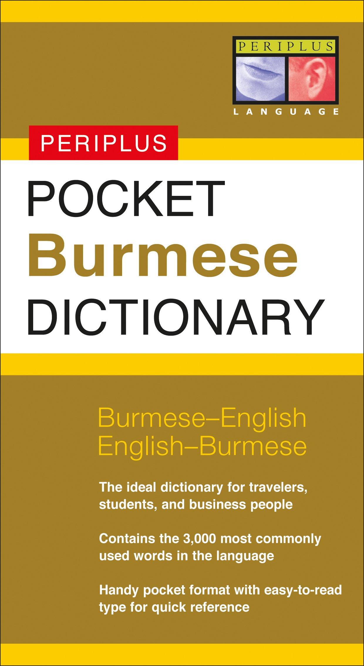 Amazon Pocket Burmese Dictionary English Periplus Dictionaries 9780794605735 Stephen Nolan Nyi Lwin Books