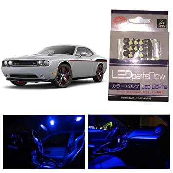 2017 Dodge Challenger Interior Lights Psoriasisguru Com