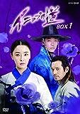 [DVD]イニョプの道 DVD-BOX1