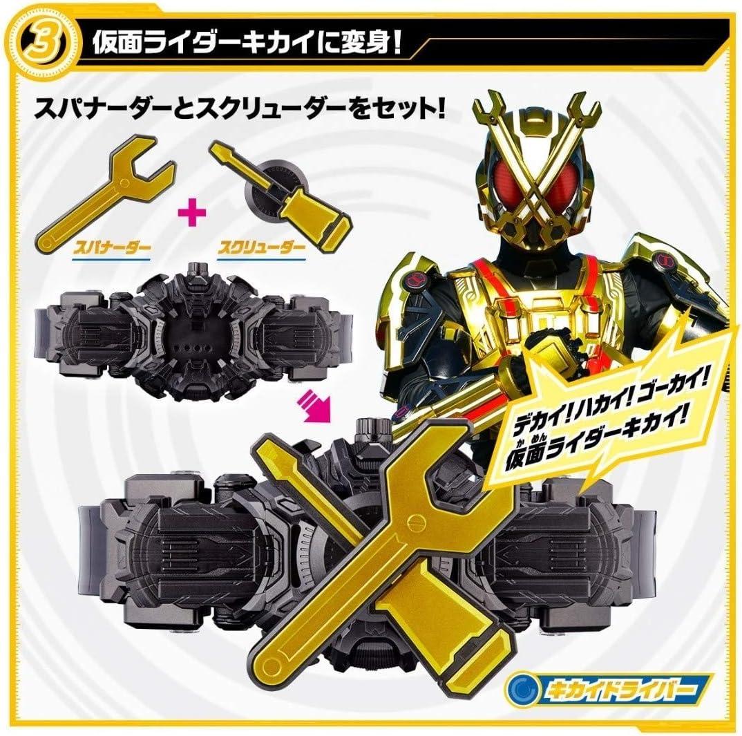 Bandai DX Mirai Driver Set Kamen Rider Zio