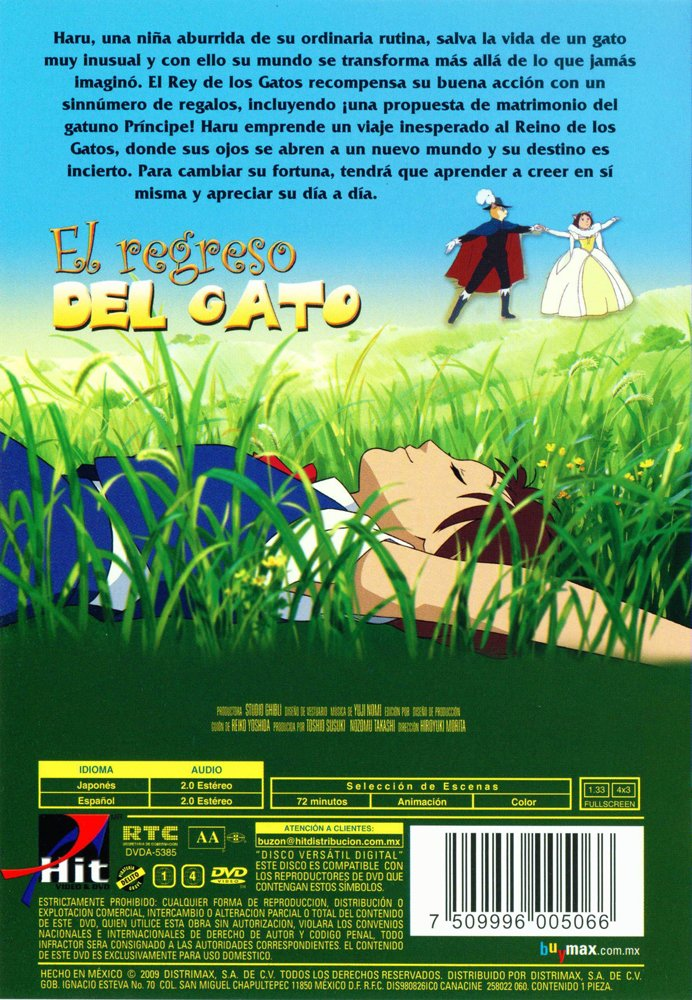 Amazon.com: Cat Returns - El Regreso del Gato en Español Latino Region 1 y 4: Hiroyuki Morita: Movies & TV