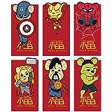 laya 金のポチ袋 お年玉袋 多目的祝儀袋 6種類デザイン おもしろ雑貨 グッズ 10枚入り スーパーヒーロー