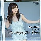 シングルV 「My Days for You」 [DVD]