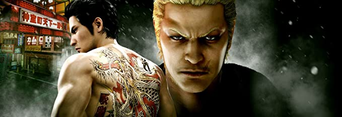Yakuza Kiwami 2 Steel Book Edition (PS4): Amazon co uk: PC