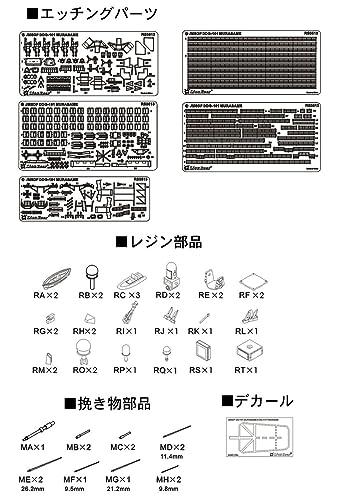 ピットロード 1/350 海上自衛隊 護衛艦 DD-101 むらさめ用 ディテールアップパーツセット RS3513