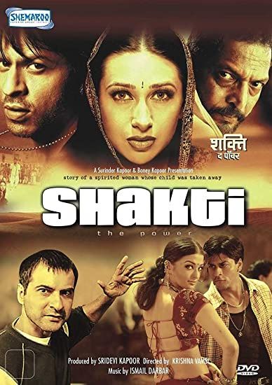 Amazon in: Buy Shakti - The Power DVD, Blu-ray Online at