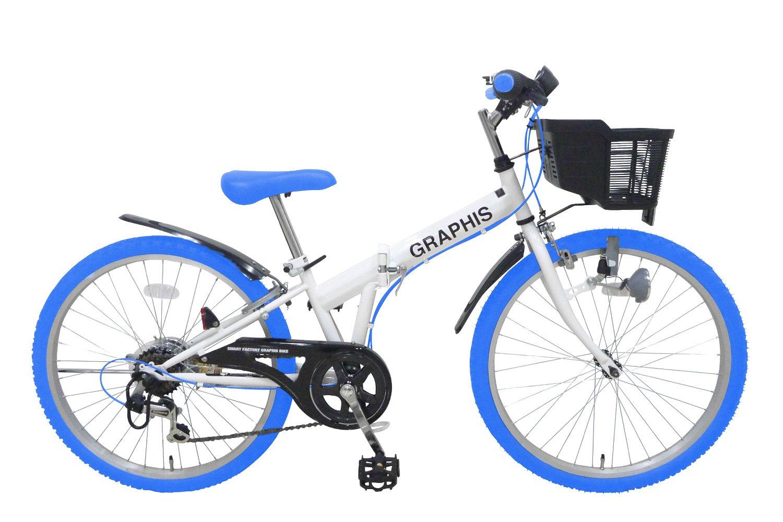 GRAPHIS(グラフィス) 子供自転車 折畳みCTB 24インチ 6段ギア GR-24 B07DVQP55W ホワイト/ブルー ホワイト/ブルー