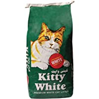 Kitty White Cat Litter Scented Scoop 4.53 Kg