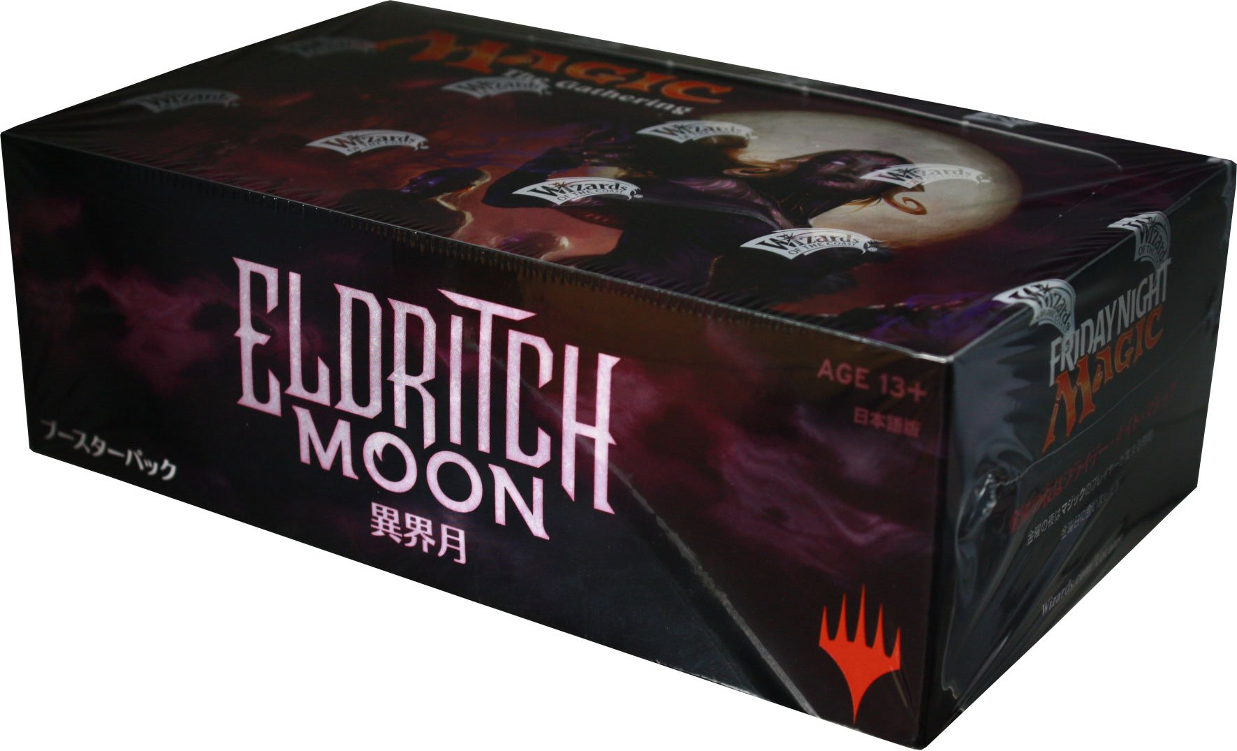 Eldritch Moon Booster Box (Japanese) SW