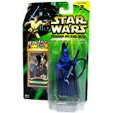 Star Wars: Power of the Jedi Coruscant Guard Action Figure