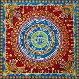 jewish mandala Print On Canvas priestly blessing Jewish Art Ready To Hang 40x40cm
