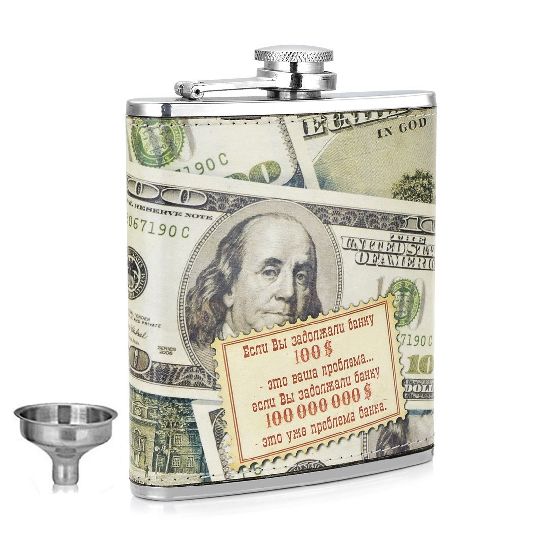 Shenglin Dollar Paper Money Pattern Wine Flask with Filling Funnel 7 oz COMINHKPR119926
