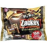 ハッピーポケット ザッキー ピーナッツチョコウエハース 150g×12袋