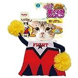 ペティオ (Petio) 猫用変身着ぐるみウェア チアリーダー