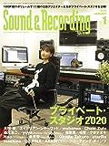 Sound & Recording Magazine (サウンド アンド レコーディング マガジン) 2020年 1月号 (特集 : プライベート・スタジオ2020)