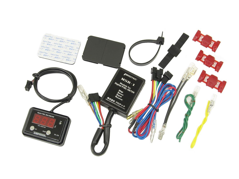 プロテック (PROTEC) 11507 デジタルフューエルメーター   XL1200 DG-HD01   B00HJ0YR5S