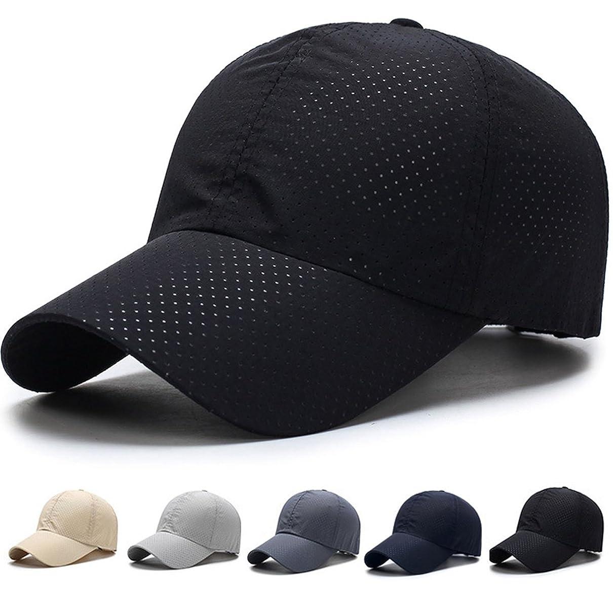 ピークお金ゴム傾いたキャップ 帽子 メンズ 【紫外線対策 通気性抜群】 日焼け防止 熱中症 夏 無地 調整可能 登山 釣り ゴルフ 運転 アウトドアなどに 男女兼用