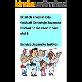 Ik sil ek efkes in lyts festival! Genietsje Japanske festival út ein oant it oare ein! 8: In lytse festival is in kâns om mear witte oer Japan! (In lytse Japanske festival) (Frisian Edition)