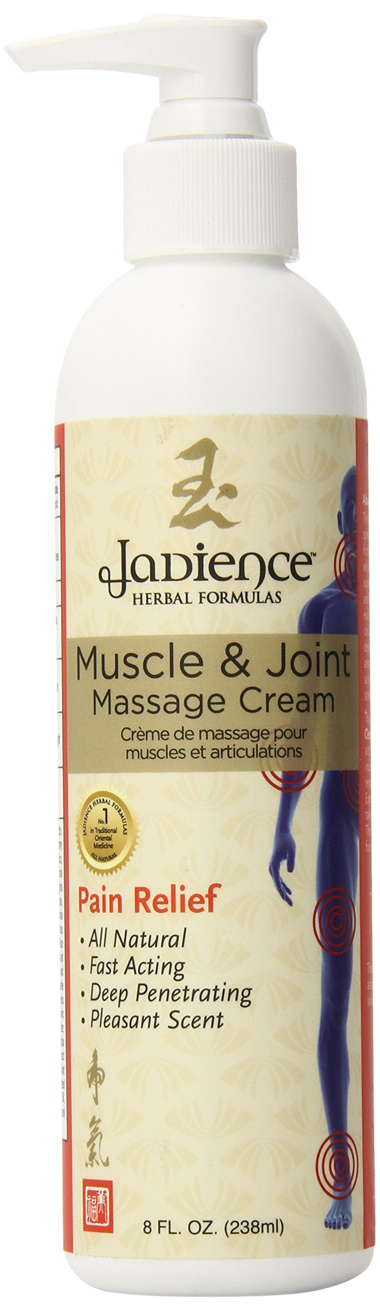 Jadience Muscle & Joint Massage Cream 8 Oz - Analgesic Pain Relief Cream - A Massage Therapy Tool for You & Your Clients by Jadience Herbal Formulas
