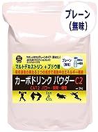 カーボドリンクパウダーC2 パワー・瞬発・爆発系 2kg マルトデキストリン+ブドウ糖 (無味)