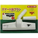 コーワ スマート床ブラシ つぎ手パイプ付き 日本製 35012