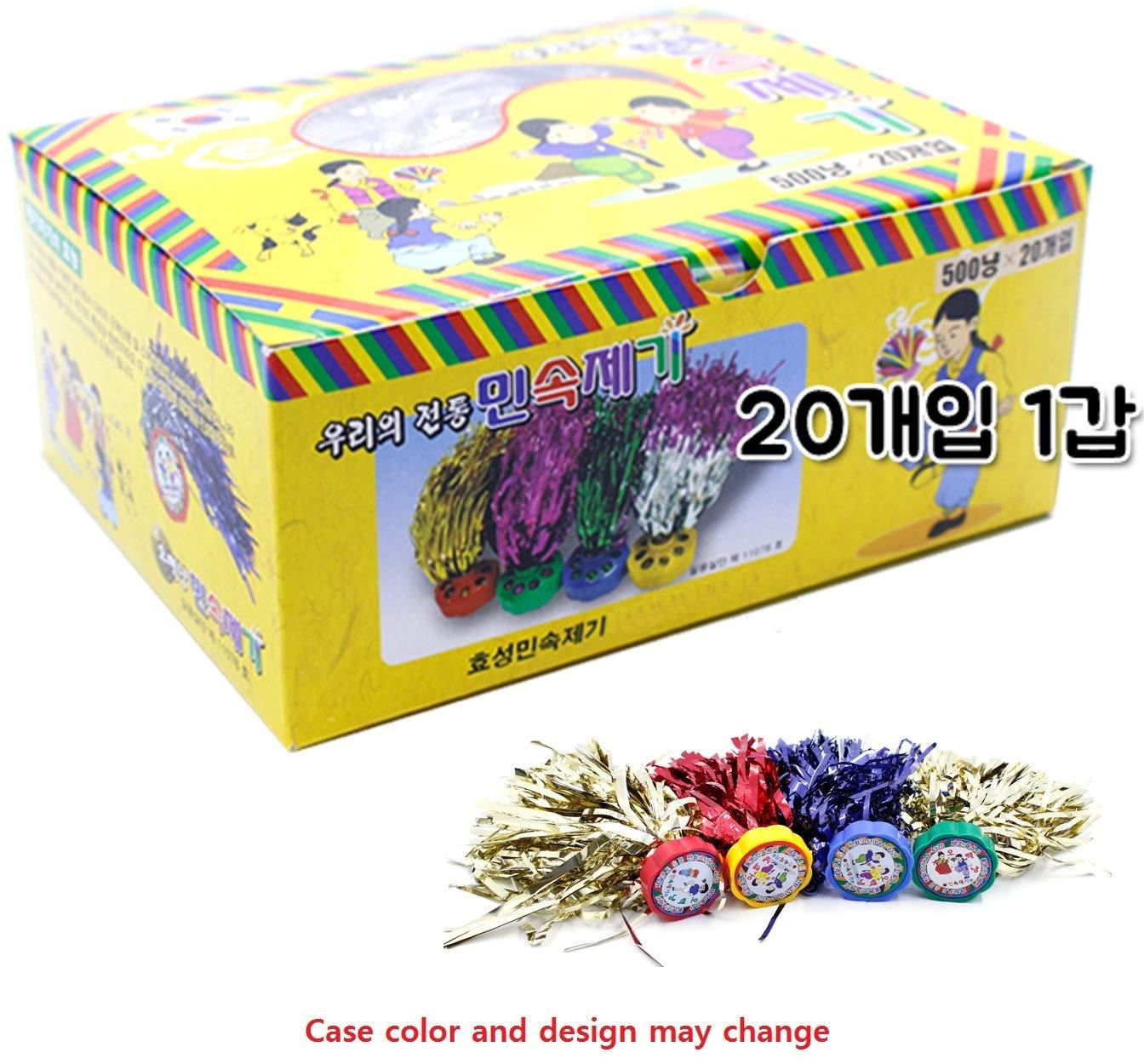 Hyosungsa Korean Folk Play Traditional Footbag Game Jegi Chagi 1 Box / 20pcs Small Size Random Color