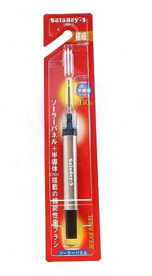 Soladey Soladey-3 Ionic - Cepillo de dientes solar con cerdas cónicas, color azul: Amazon.es: Salud y cuidado personal
