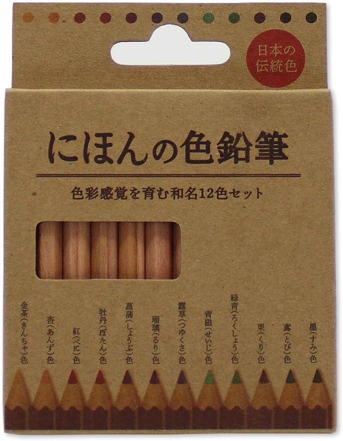 にほんの色鉛筆 12色