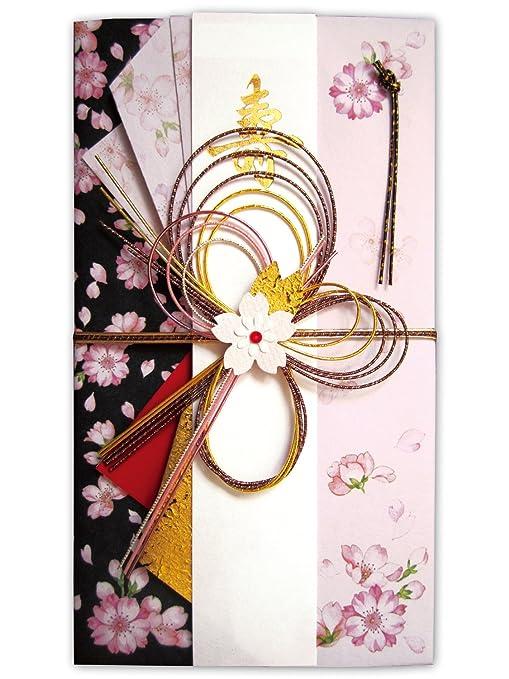 Amazon Frontia Shugi Bukuro Japanese Traditional Money Gift