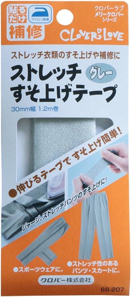 配当逃げる視線KAWAGUCHI カワグチ くるくるおなまえテープ 0.7cm巾×1.2m巻 ピンクチェック柄 TK11787