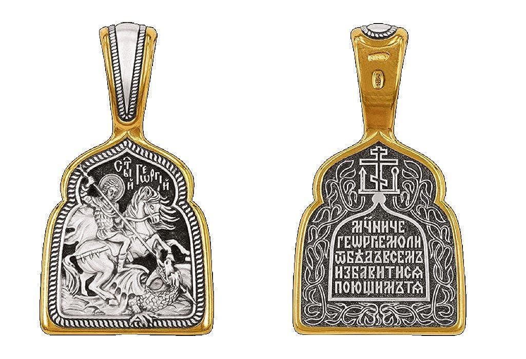 ☦ Médaille Pendentif Icône de Saint Georges terrassant le Dragon. Argent et or 24 carats DM74 Envie Bijoux