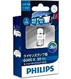 PHILIPS(フィリップス) ライセンスランプ LED バルブ T10 6000K 50lm 12V 0.9W エクストリームアルティノン X-treme Ultinon 車検対応 3年保証 1個入り 127996KX1