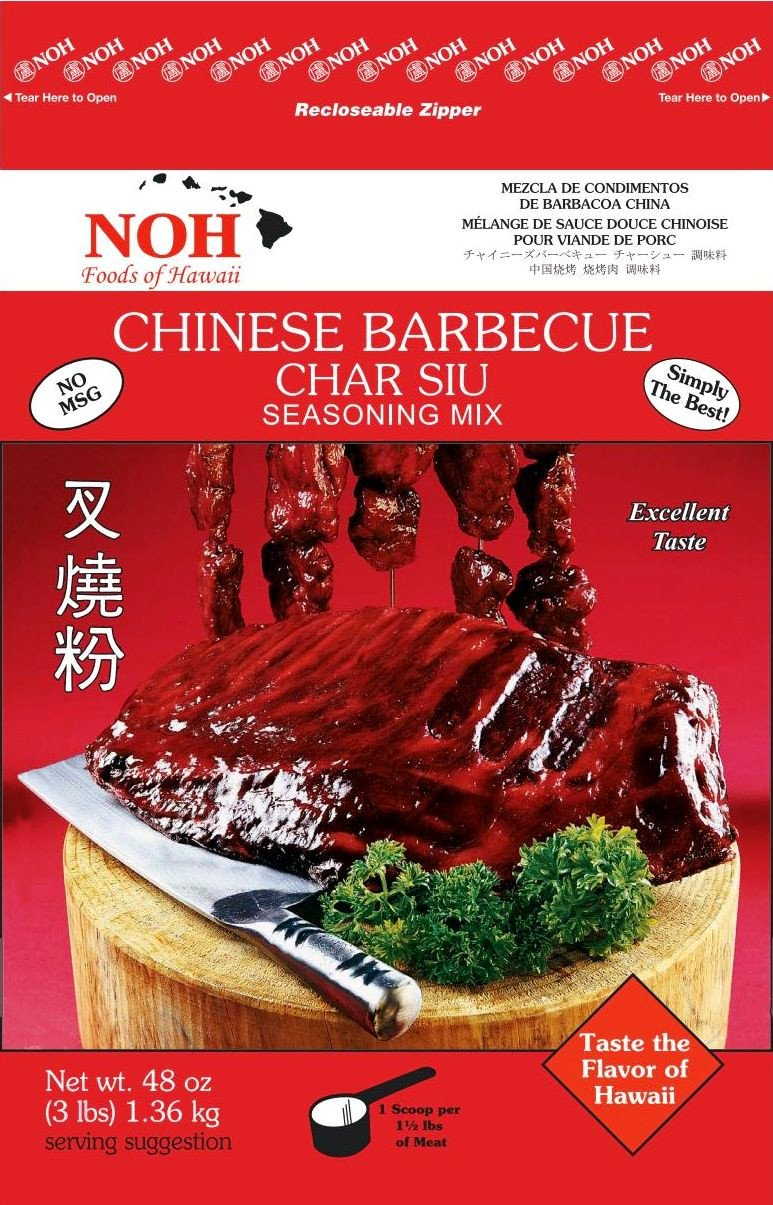 Amazon.com : NOH Foods of Hawaii Chinese Barbecue Seasoning Mix, Char Siu, 3 Pound : Grocery & Gourmet Food