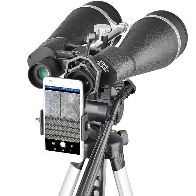 Gosky Titan 20x80 Astronomy