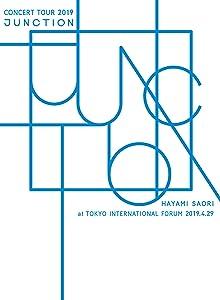 """早見沙織/HAYAMI SAORI Concert Tour 2019 """"JUNCTION"""" at 東京国際フォーラム (限定生産版)(オリジナル缶バッジ付) [Blu-ray]"""
