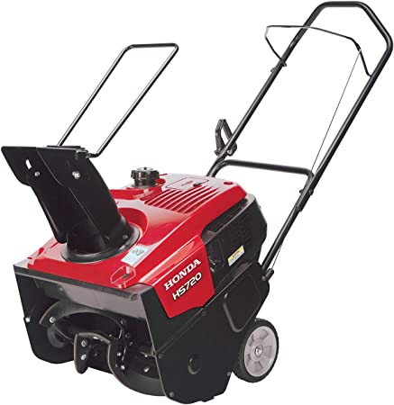 Amazon.com: Honda Power Equipment HS720AMA - Bloqueador de ...