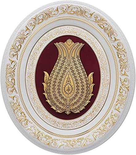 Muslim Home Decor Art Wall Hanging Oval Frame 99 Names of Allah Tulip 52 x 60cm White/Gold