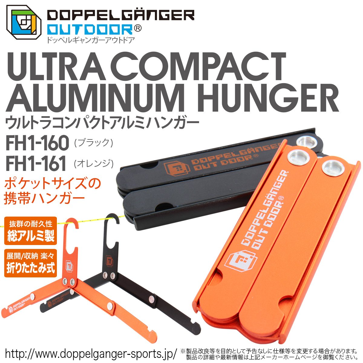 Doppelganger Travel Outdoor Folding Portable Ultra Compact Aluminum Durable Hanger Fh1-160 (Black) by Doppelganger (Image #2)