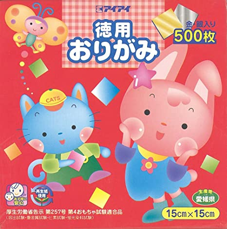 Sky Blue 80 Sheets JapanBargain 1733 Origami Paper Single Side Solid Color 6 L