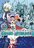 テイルズオブザワールドレディアントマイソロジー3 02 (電撃コミックス)