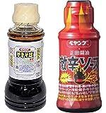 【ペヤング ボトルソース2種セット】ペヤングソースやきそば ボトルソース200ml×1本 ペヤング×正田醤油 激辛ソース150ml×1本