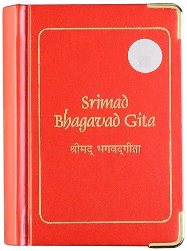 Srimad Bhagavad Gita [831 pages]