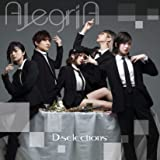 【Amazon.co.jp限定】AlegriA ※CD+DVD(特典:未定)