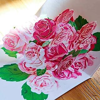 Un bel biglietto di auguri pop-up per anniversario di San Valentino, con scritta in inglese'Happy Day Anniversary'.