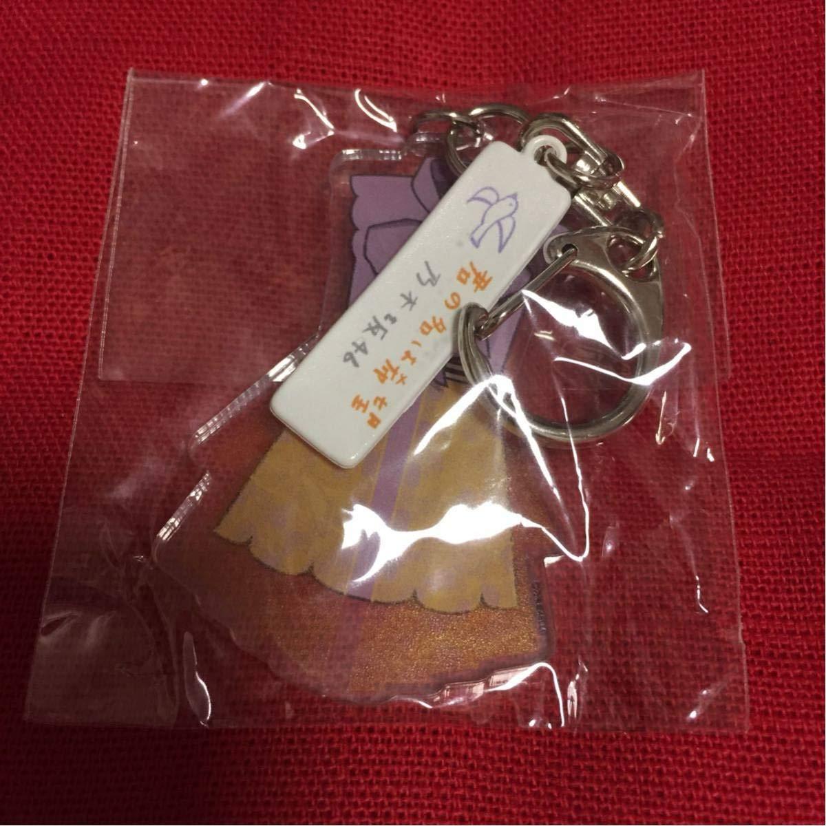乃木坂46 衣装 アクリルキーホルダー 君の名は希望   B07PZ8YXWJ